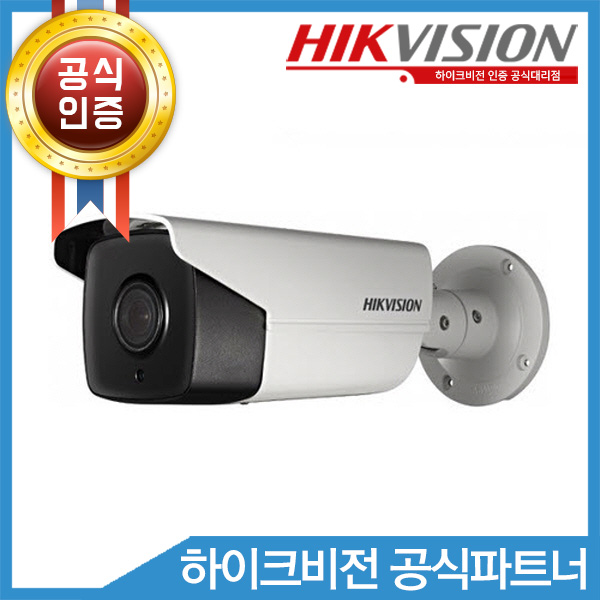[하이크비전] DS-2CD4A26FWD-IZS/P(2.8-12mm)